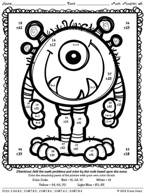 Double Digit Addition Coloring Worksheets