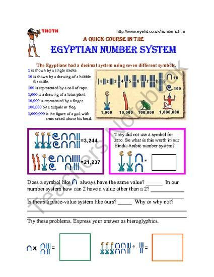 This is a panion worksheet designed to reinforce and