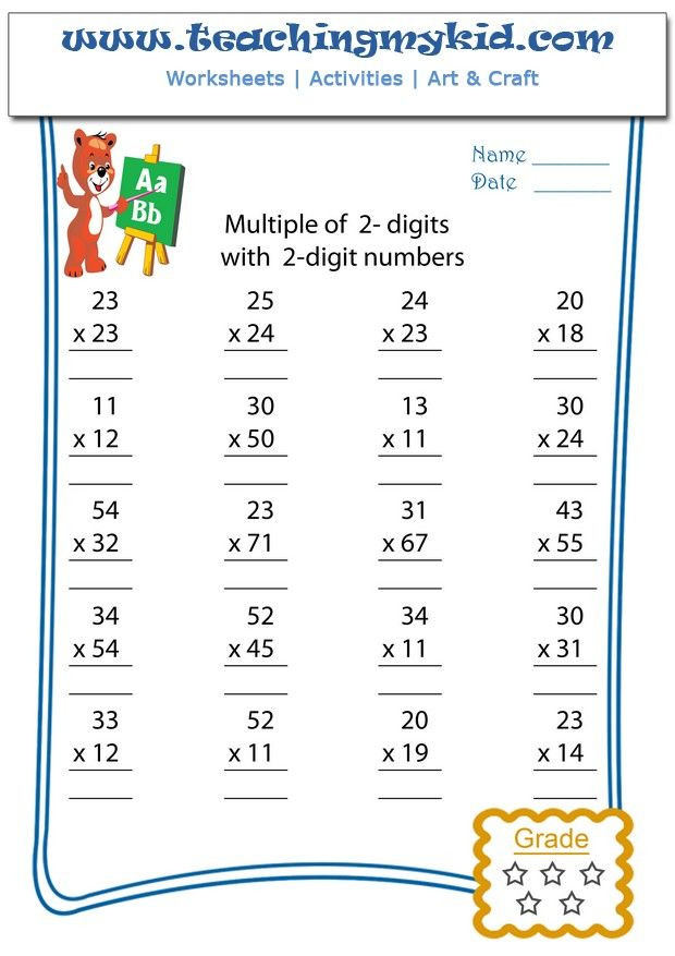 Multiply Multiple of 2 digits with 2 digit numbers