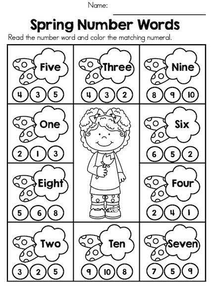 Spring Number Words Fun and engaging activity to teach