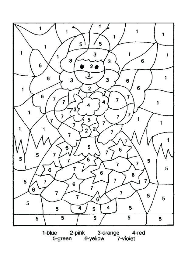 Subtraction Coloring Worksheets 2nd Grade Template Library