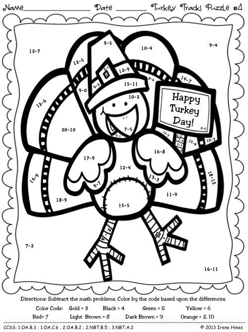 Turkey Tracks & Feather Facts Math Printables Color By The