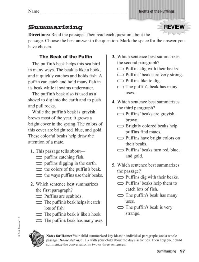 """Summarizing """"Night of the Pufflings"""" Worksheet for 2nd"""