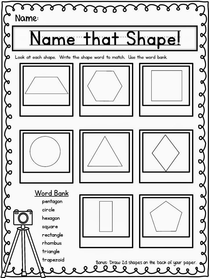 Getting Into Shapes Worksheet