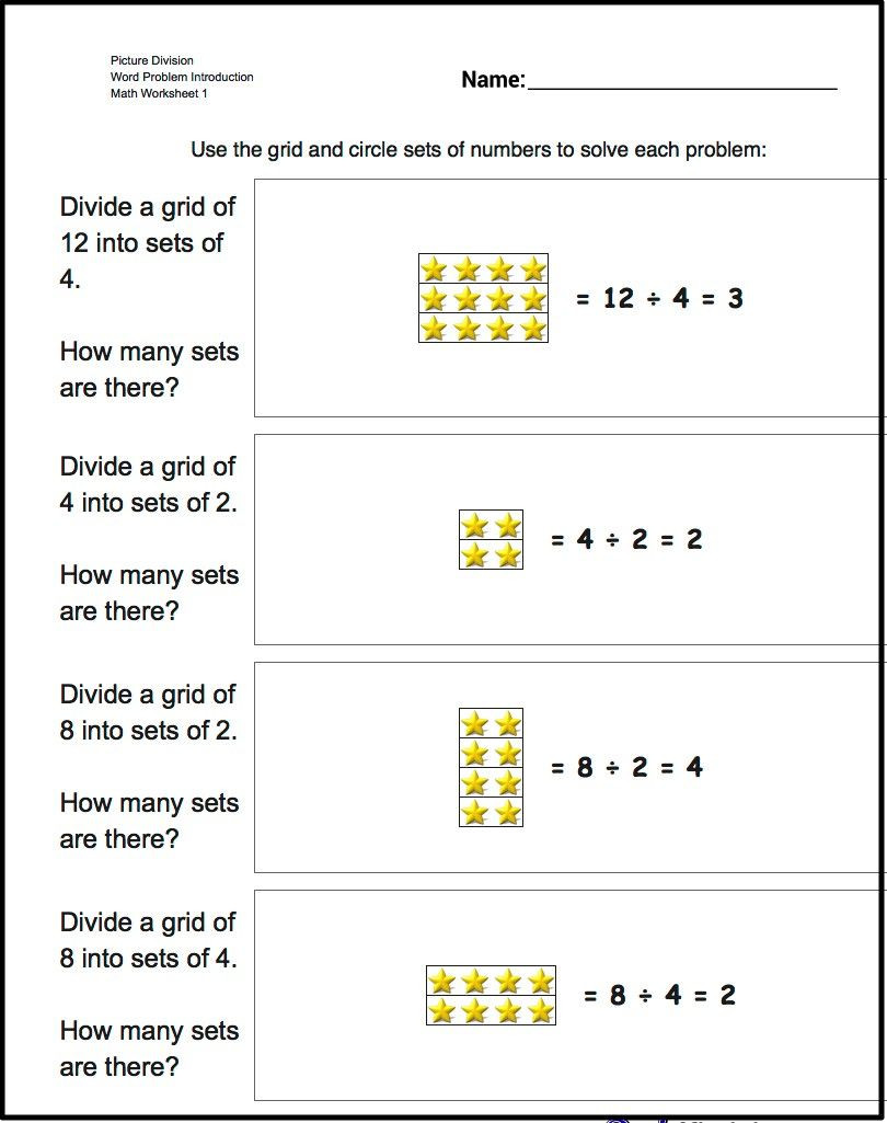 Free printable Picture Math Division problems These