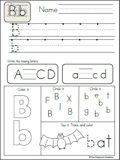 Letter A and B Worksheets