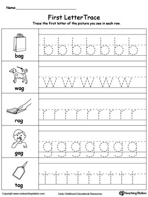 Tracing Lowercase Letters Worksheet